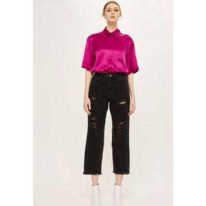 Topshop Boutique Distressed Jeans Sz 12